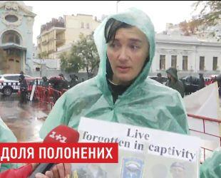 Родные украинских пленных заявили о бессрочной акции под парламентом