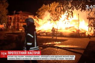 """У Одесі збираються на мітинг з вимогою покарати винних у трагедії у таборі """"Вікторія"""""""