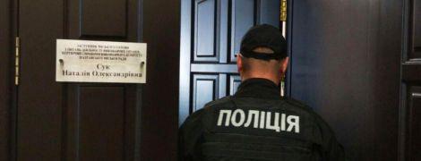 В Полтаве силовики проводят массовые обыски в кабинетах мэра и его заместителей