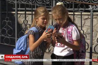 Телефономанія: наскільки українські школярі захоплені гаджетами