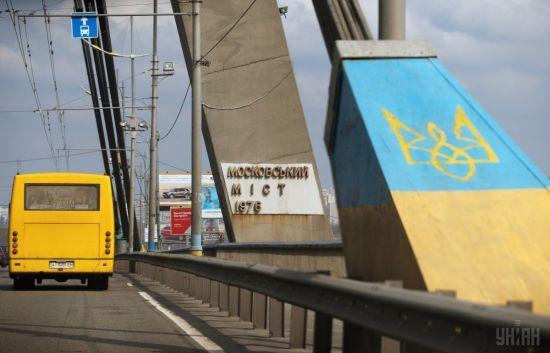 У Києві обмежать рух транспорту мостом між лівим і правим берегами