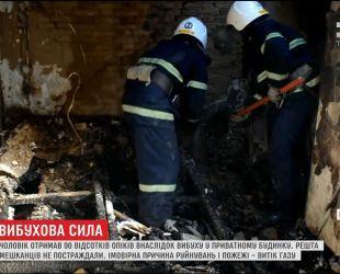 В Николаеве произошел взрыв в частном доме на четыре квартиры