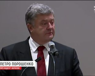 Петро Порошенко виступить з трибуни 72-ї Генасамблеї ООН