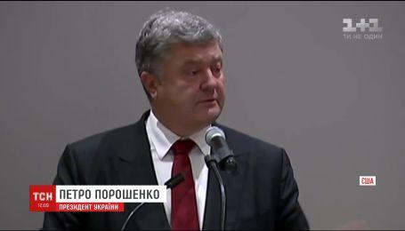 Петр Порошенко выступит с трибуны 72-й Генассамблеи ООН