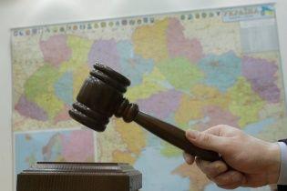 Київського суддю, що засудив радянського дисидента до 10 років таборів, нагородили орденом