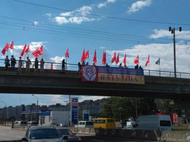 Поломанные флаги: в Киеве атакови акцию протеста против переименования проспекта Ватутина