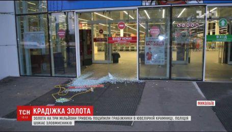 В Николаеве неизвестные вынесли 5 килограмм золота из торгового центра, что был под охраной