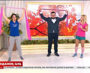 Выполняем комплекс упражнений с эластичной лентой вместе с Ксенией Литвиновой