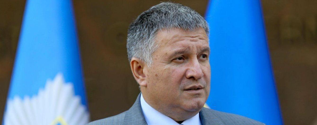 Аваков пояснив, що чекає на Саакашвілі після незаконного перетину кордону