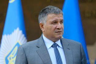 """""""Мінський процес мертвий"""". Аваков заявив про утворення замороженого конфлікту на Донбасі"""