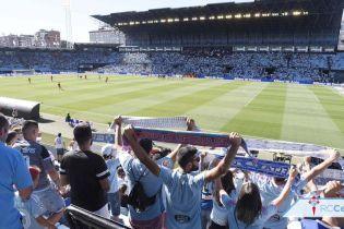Іспанську футбольну команду оштрафовано через низьку відвідуваність