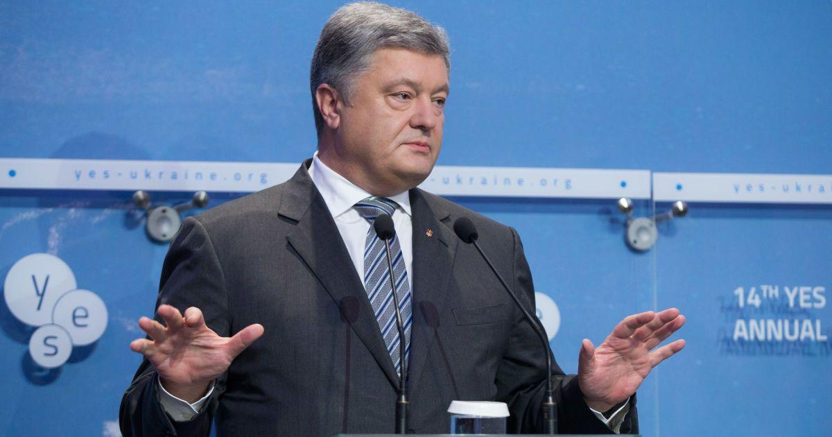 Петр Порошенко на встрече Ялтинской Европейской Стратегии (YES) @ Сайт президента Украины