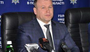 У поліції Харківщини змінили начальника