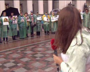 Родичі полонених українців отаборилися під стінами ВР, щоб політики пришвидшили процес звільнення