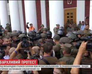 В Одессе попытка активистов попасть не сессию горсовета закончилась столкновениями с полицией
