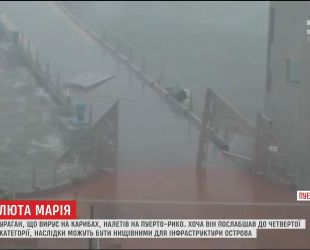 """Ужасный ураган """"Мария"""" настиг Пуэрто-Рико"""