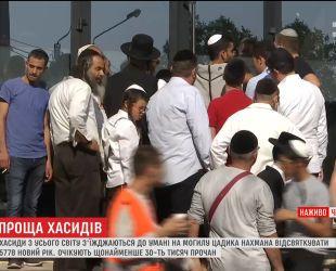 Хасиды готовятся праздновать в Умани новый еврейский год