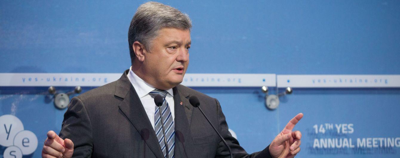 Порошенко объяснил, зачем нужны миротворцы на Донбассе