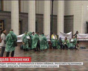 Родичі полонених українців готові цілодобово стояти під Верховною Радою