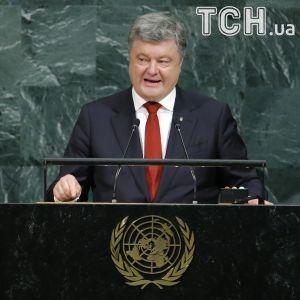 Миротворцы на Донбассе и деоккупация Крыма: ключевые тезисы выступлений Порошенко в ООН