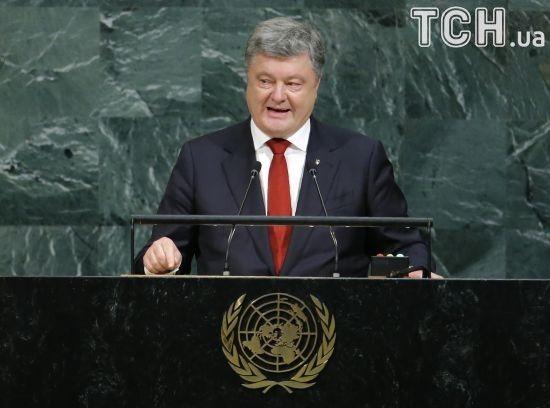 Мандат миротворців має покривати усю окуповану територію України - Порошенко в ООН