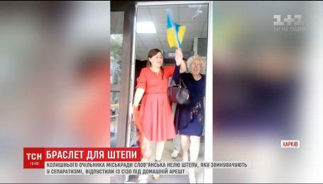 Одиозного экс-мэра Славянска выпустили из СИЗО под домашний арест