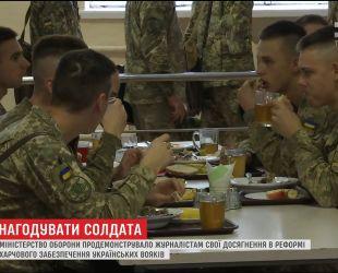 Міністерство оборони показало журналістам зразок нової системи харчування вояків
