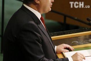 Порошенко закликав держави-члени ООН визначити Голодомор актом геноциду