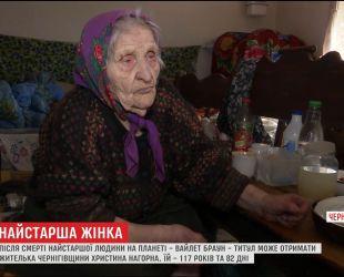 Українська бабуся може стати найстаршою в світі