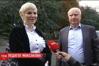 Вдова вбитого півроку тому російського політика Вороненкова навчатиме академічного співу