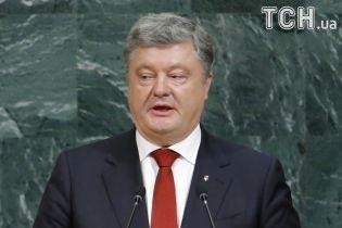 Порошенко в ООН закликав розслідувати, чи хтось із країн допомагає КНДР із ракетами
