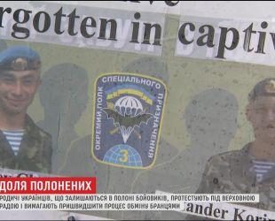 Очередные переговоры в Минске: Украина предложила новую схему обмена пленными