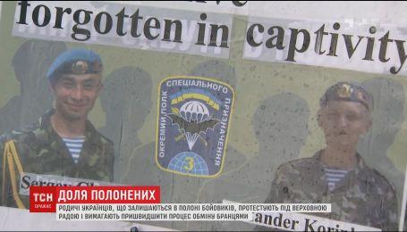 Чергові переговори у Мінську: Україна запропонувала нову схему обміну полоненими