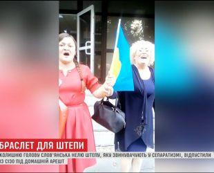 Суд удовлетворил ходатайство адвокатов о смягчении условий содержания экс-главы Славянска