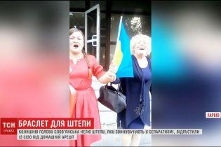 Суд задовольнив клопотання адвокатів про пом'якшення умов утримання екс-голови Слов'янська