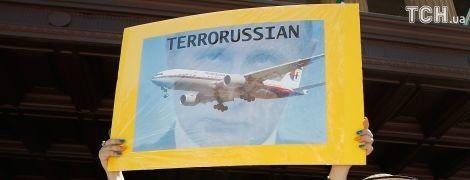 Настав час для РФ визнати свою роль у знищенні рейсу MH17 - Держдеп США