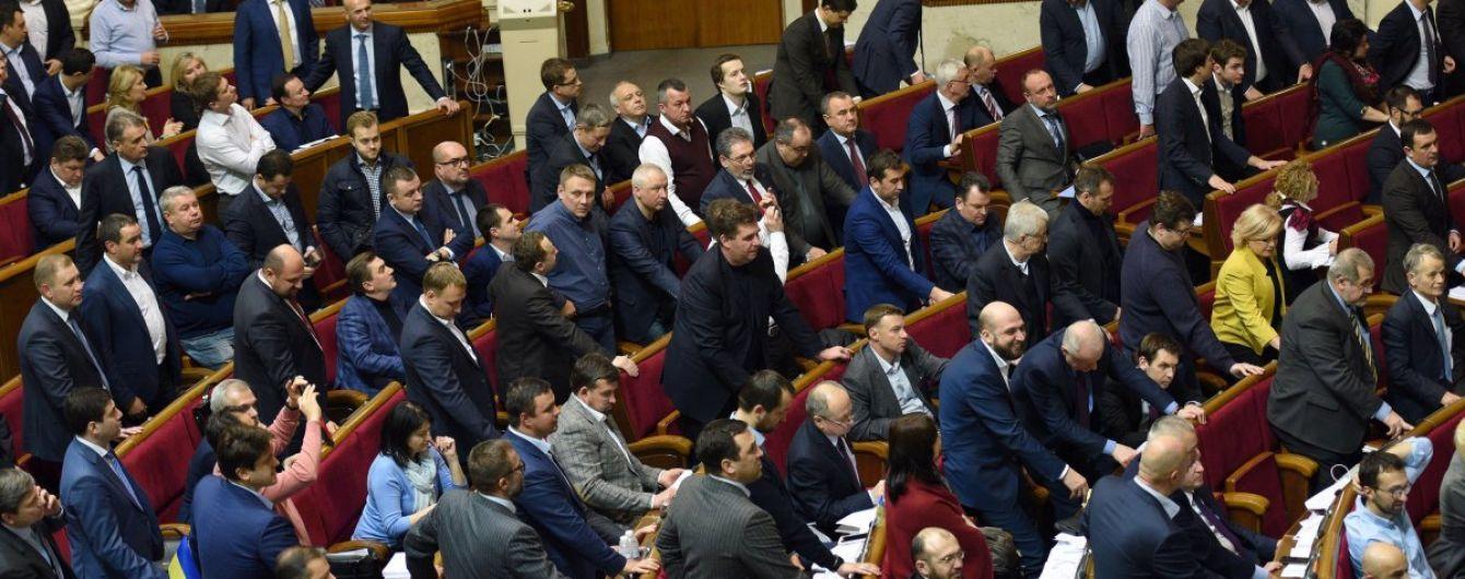 Рада підтримала законопроекти Порошенка про Донбас. Як голосували депутати