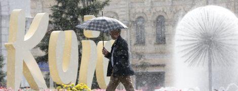 Дощі розділять Україну навпіл. Прогноз погоди на 21 вересня