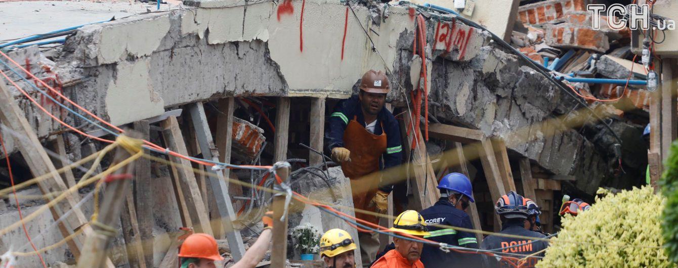 Кількість жертв кривавого землетрусу в Мексиці знову збільшилася