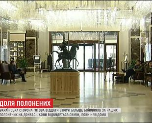 Киев готов отдать боевикам в три раза больше человек за украинских пленных
