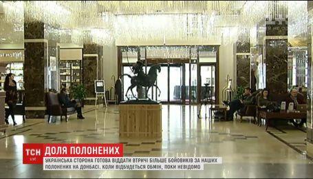 Київ готовий віддати бойовикам втричі більше осіб за українських полонених