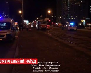 В столице под колесами трамвая погибли женщина и ее шестилетний сын