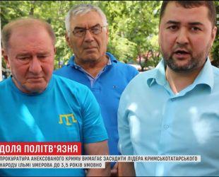 Три з половиною роки умовно вимагає для лідера кримських татар Ільмі Умерова прокуратура окупованого Криму