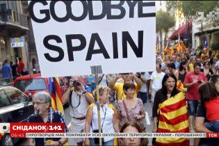Здобути незалежність будь-якою ціною: як розвиваються події в Каталонії