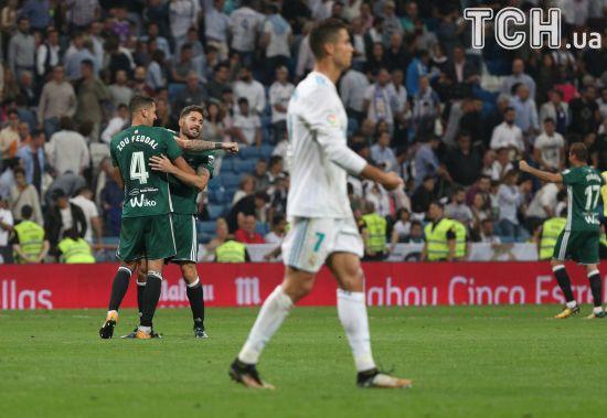 """""""Реал"""" осоромився у домашній грі з """"Бетісом"""" і збільшив відставання від """"Барселони"""""""