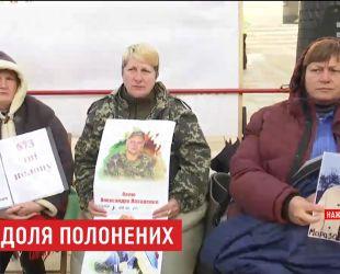 Вторую ночь возле Верховной Рады провели родственники украинских пленников