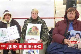 Другу ніч біля Верховної Ради провели родичі українських бранців