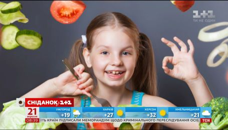 Секрет молодості: в яких продуктах міститься найбільше антиоксидантів