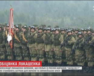 Бацька не нападатиме: Лукашенко прокоментував спільні навчання з Росією