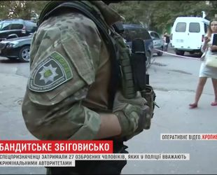 Полицейские задержали 27 криминальных авторитетов из трех областей